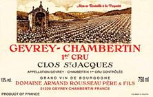 Gevrey-Chambertin 1er Cru Clos Saint-Jacques Armand Rousseau (Domaine)