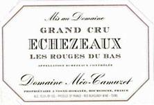 H. Roumier Flagey-Echezeaux Grand Cru