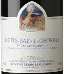 Etiquette Nuits Saint-Georges 1er Cru