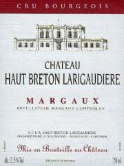 Chateau haut-breton-larigaudiere 2018