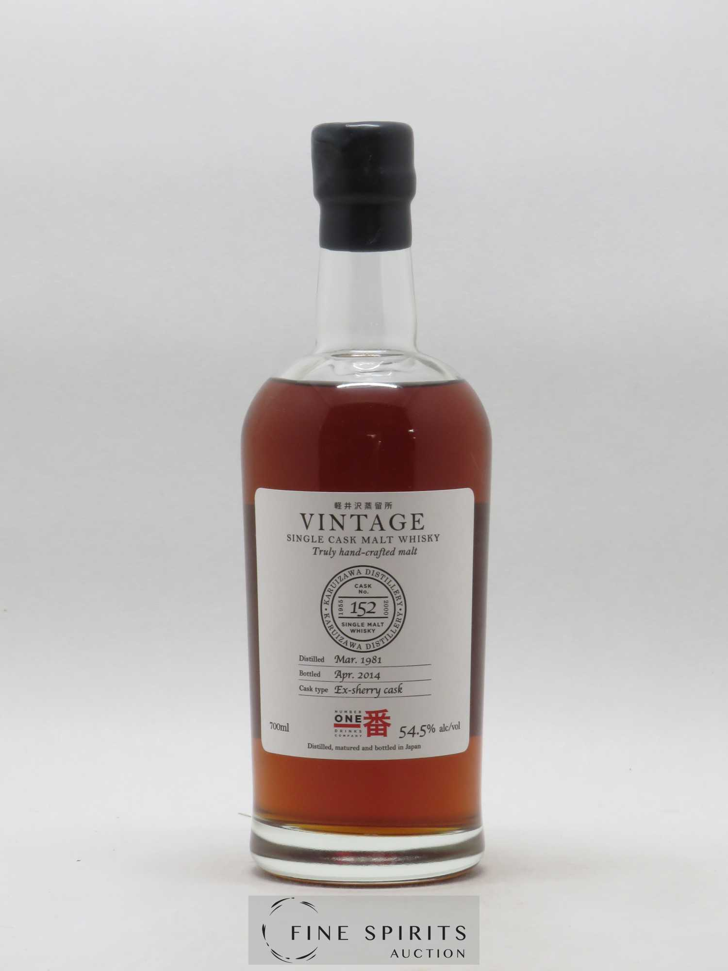 Karuizawa 1981 Number One Drinks Vintage Single Cask n°152 - bottled 2014 Ex-Sherry Cask   - Lot de 1 Bouteille