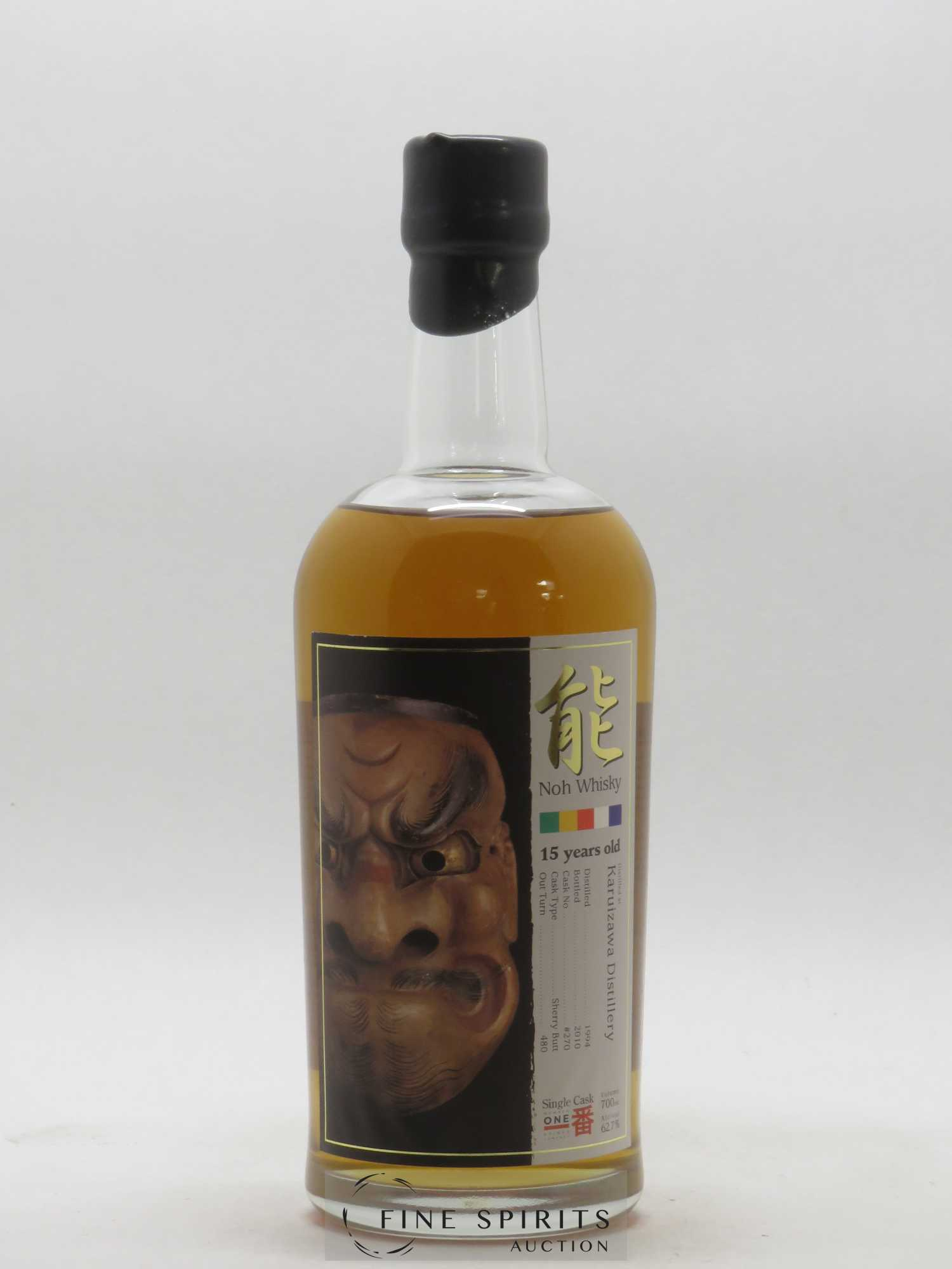 Karuizawa 15 years 1994 Number One Drinks Sherry Butt Cask n°270 - bottled 2010 LMDW Noh Label   - Lot de 1 Bouteille