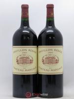 Pavillon Rouge du Château Margaux Second Vin 2005