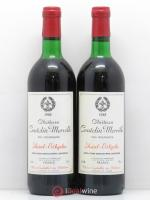 Château Coutelin-Merville Cru Bourgeois 1988