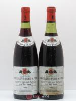 Morey Saint-Denis 1er Cru Clos des Ormes Bouchard 1982 - Lot of 2 Bottles