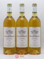 Château Sigalas Rabaud 1er Grand Cru Classé 1996
