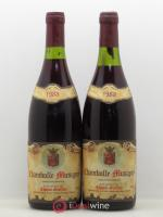 Chambolle-Musigny Chopin Groffier 1988