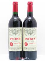 Petrus  1995 - Lot of 2 Bottles