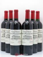 Château Haut Marbuzet  2011 - Lot of 6 Bottles