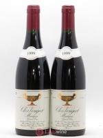 Clos de Vougeot Grand Cru Musigni Gros Frère & Soeur 1999