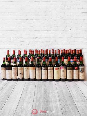 Bottle Mouton Rothschild 1960-2012 (Verticale 53 bt)  ---- - Lot de 53 Bottles