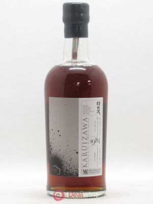 Whisky Japonais Single Malt Karuizawa 30 ans 1984 - Lot de 1 Bottle